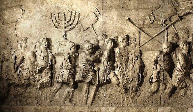 Qual a diferença entre Hebreu, Israelita e Judeu