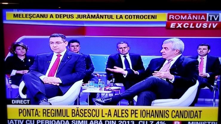 captura rtv dezbatere prezidentiala 2