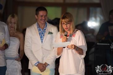 MARINA ALMASAN TVR - RADAR DE MEDIA SUMMER PARTY