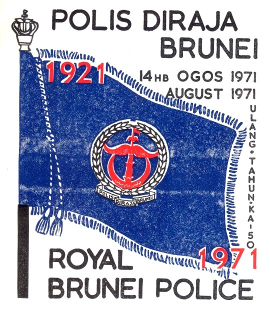 Flag of the Royal Brunei Police, from an official 1971 Brunei first-day cover.