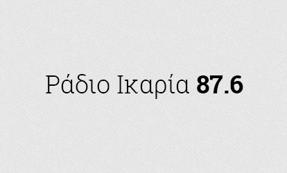 radio87.6