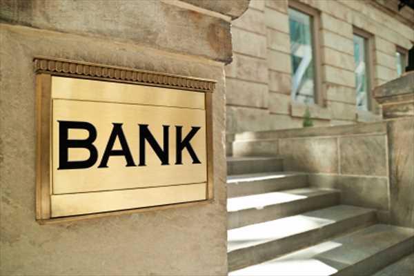 bank-ibna
