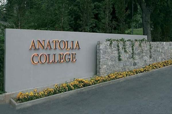 anatolia-kolegio