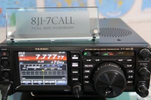 japon 7-CALL-2020-300×200