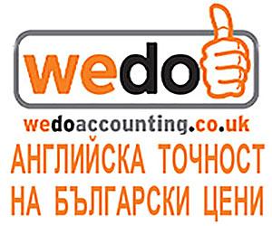 Wedo Assounting