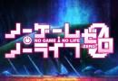 Akhirnya Terungkap Opening No Game No Life Zero