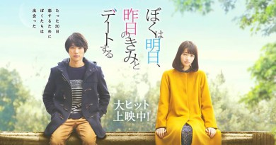 Tomorrow I Will Date With Yesterday's You Live Action Romance
