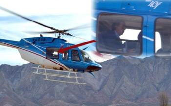 La foto de la polémica en el que se ve a Rodolfo Urtubey en el helicóptero de la provincia