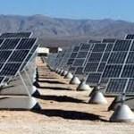 San Carlos tendrá una Central Térmica Solar