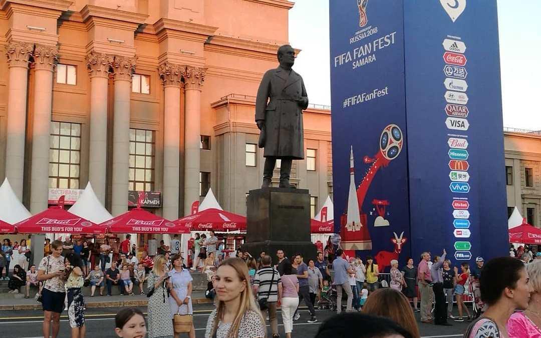 FIFA Fan Fest Samara