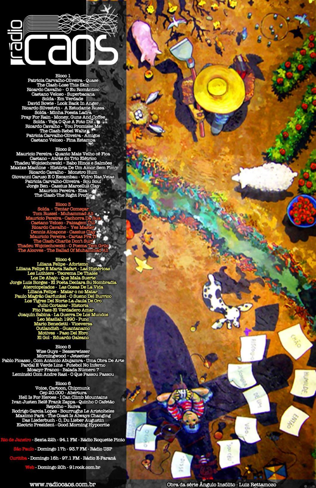 mailcaos-07-12-2012