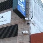 Càmeres de Videovigilància de Begur
