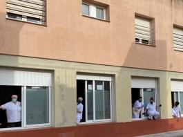 Residència Geriàtrica Municipal Zoilo Feliu de la Bisbal d'Empordà   Imatge de l'Ajuntament
