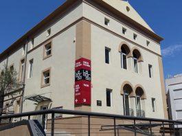 Teatre La Gorga de Palamós | Imatge d'arxiu