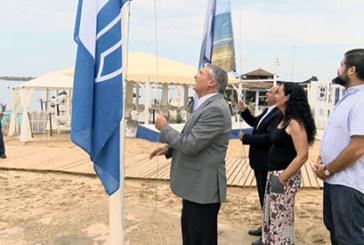 Cartaya Informa | Izada de Bandera Azul 2018 en la playa cartayera de San Miguel