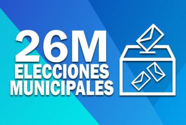 Entrevistas Elecciones 26M |Israel Medina, Canditado a la Alcadía por Ciudadanos