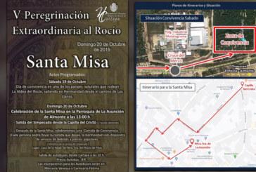 Este fin de semana V Perigrinación Extraordinaria de la Hermandad del Rocío de Cartaya