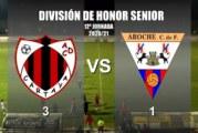 Cartaya Tv | AD Cartaya vs Aroche CF (2020/21)
