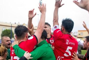 El Ayuntamiento felicita al Cartaya por su ascenso y destaca la gran temporada del equipo y el apoyo de la afición