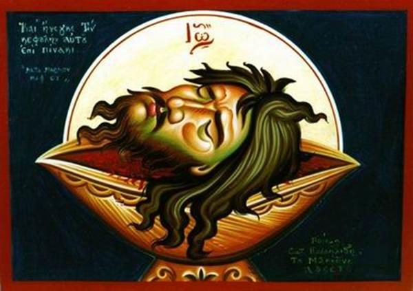 Tăierea capului Sfântului Ioan Botezatorul