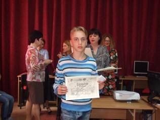 concurs matematica elevi dizabilitati (18)