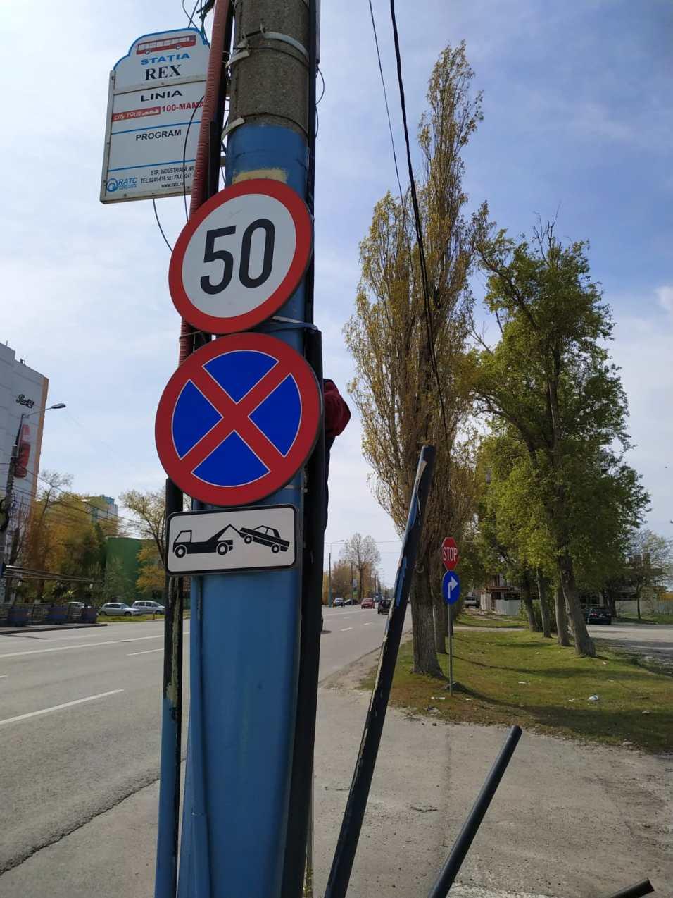 redirijare trafic (1)