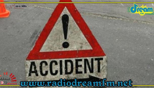 Radio Dream Fm أحلى ما فمة Radio Dream Fm