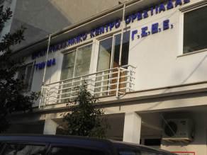 Εργατοϋπαλληλικό Κέντρο Ορεστιάδας