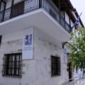 Μουσείο Ορεστιάδας