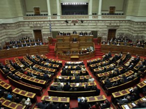 Κοινοβούλιο