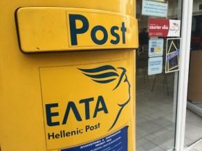 Ελληνικό Ταχυδρομείο