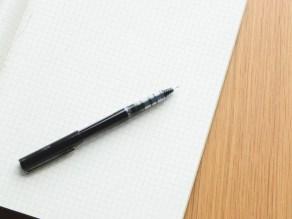 Εγγραφές στο Σχολείο Δεύτερης Ευκαιρίας στην Αλεξανδρούπολη