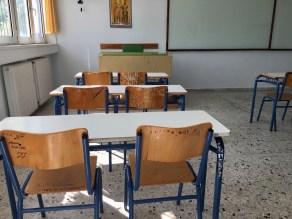 Σχολείο - Θρανίο - Τάξη - Μάθημα