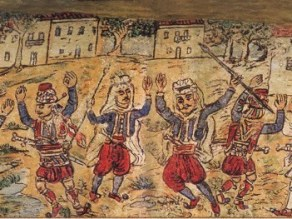 Δημοτικά Τραγούδια, Εθνολογικό Μουσείο Θράκης