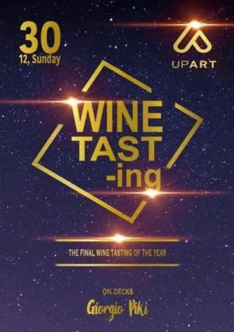 Wine Tasting Up Art