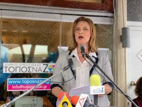 Γκουγκουσκίδου Μαρία