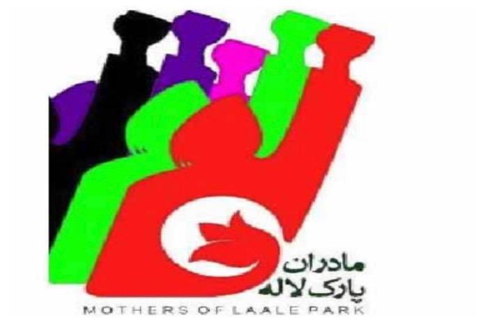 Bildergebnis für آرم مادران پارک لاله ایران