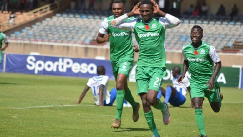 Gor beat Leopards