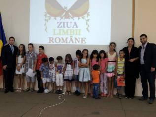 copiii cumunitati romane