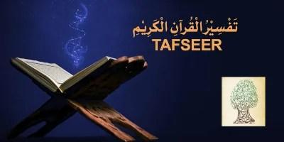 DAILY TAFSEER: SURAH YUSUF – PART 9