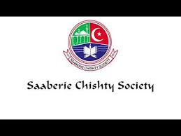 Lenasia Community Shattered by Passing of Abbas & Osman Sayed from Saaberie Chishty