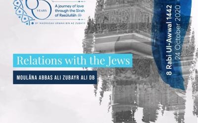 Relations with the Jews