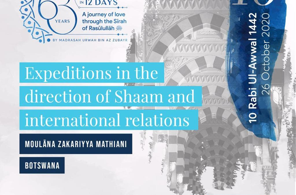 Expeditions in the direction of Shaam and international relations