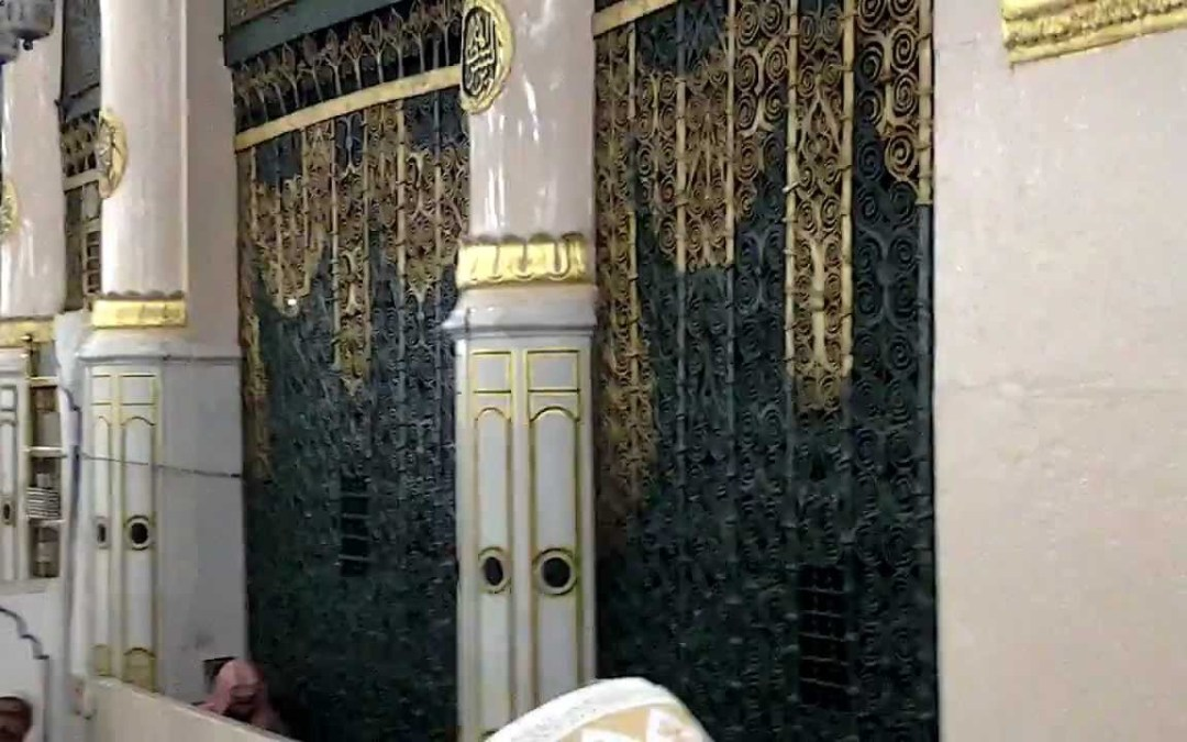 Rawdhah Reopened at Prophet's (Peace be Upon Him) Mosque