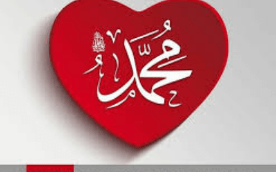 Jummuah Bayaan – Love of the Messenger (S.A.W) – Mufti Yusuf Moosagie