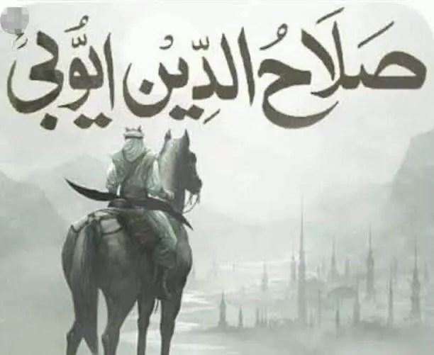 Salahudien & The Liberation of Masjidul Aqsa #AlAqsaWeek