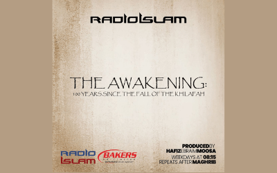 The Awakening: Episode 4 – The Anguish Of Sultan Abdul Hamid II