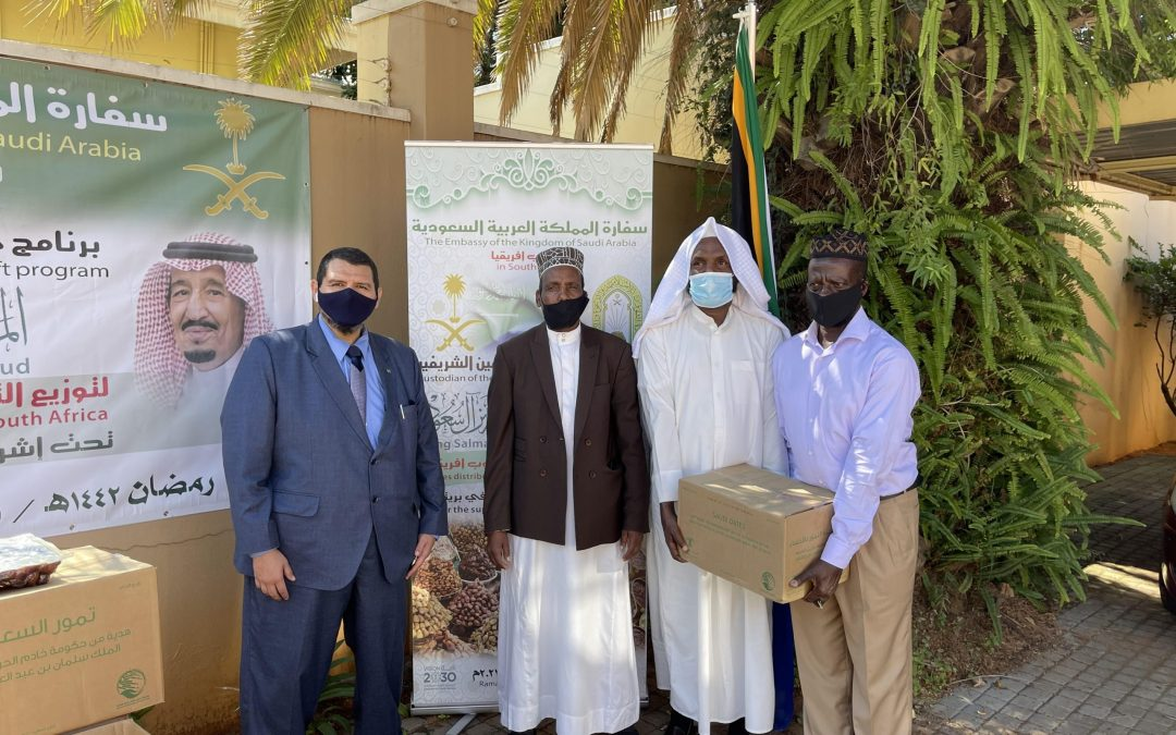 [LISTEN] Saudi Arabia Gifts Ten Tons of Dates to South African Muslims During the Holy Month of Ramadan