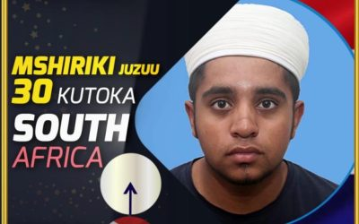 Lenasia Youngster to Represent SA at the Al-Hikmah Foundation's African Greatest Qur'an Competition in Dar es Salaam in Tanzania