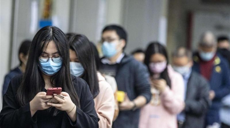 mascherina cellulare social